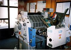 オフセット印刷機-2