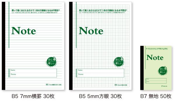 8d03b62a73 印刷一筋80年印刷親父・方眼ノートの中村印刷所